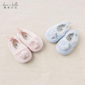 DAVE&BELLA春季宝宝鞋子 男女宝宝婴儿软底步前鞋