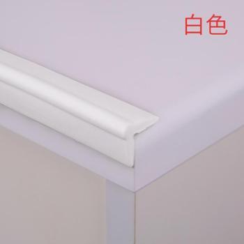 贝得力安全硅胶防撞条 婴儿防护宝宝儿童桌边墙角防磕碰撞保护条2条装
