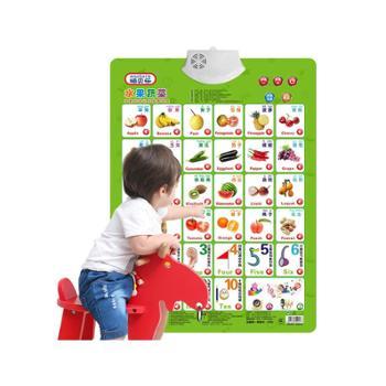猫贝乐声母韵母有声挂图早教启蒙幼儿童婴儿宝宝识字认字拼音发声墙贴画