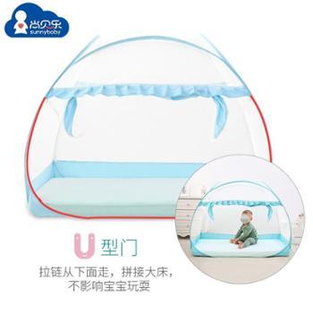 尚贝乐儿童婴儿床蚊帐蒙古包全罩式通用新生儿bb宝宝蚊帐罩可折叠免安装