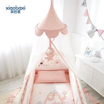 笑巴喜婴儿床蚊帐带支架通用新生儿宝宝蚊帐罩儿童女男全罩式折叠