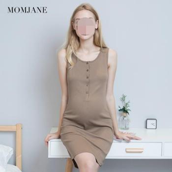 Mom Jane哺乳衣连衣裙夏季薄款背心裙外出时尚中长款宽松孕妇裙子喂奶衣