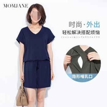 Mom Jane外出哺乳衣连衣裙短袖夏季喂奶衣服时尚春夏季装上衣女产后哺乳裙