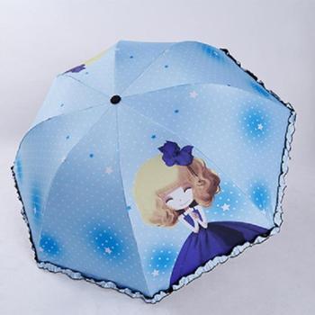贝秀黑胶防晒遮阳伞晴雨两用小学生雨伞女孩折叠儿童防紫外线太阳伞女