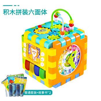 早教益智玩具儿童婴儿拼装积木益智力0-1-2-3-4岁早教男女孩玩具