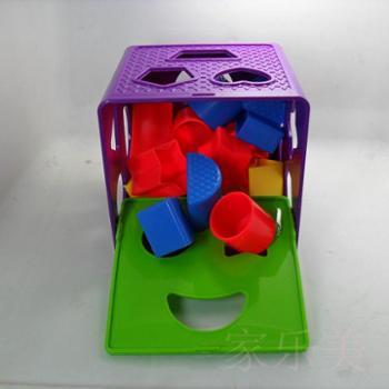 几何形状配对 认知智力盒数字智慧屋宝宝益智儿童玩具积木