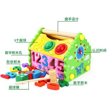 儿童木制拆装数字屋几何形状认知智慧屋儿童一岁宝宝益智玩具配对