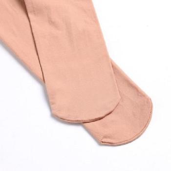 米度丽孕妇打底袜孕妇丝袜秋冬托腹可调节打底裤裤袜春秋袜子连裤袜袜裤