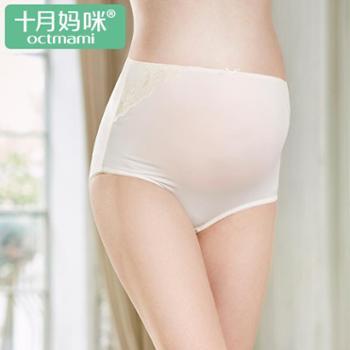 十月妈咪孕妇内裤高腰托腹怀孕期孕妇裤头蕾丝拼接孕妇三角裤
