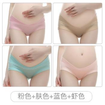 亲朵姿孕妇内裤纯棉里档托腹低腰怀孕期莫代尔透气女孕产妇通用