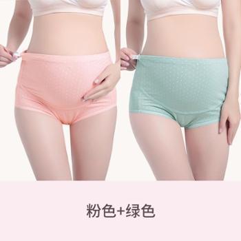 溪水之爱孕妇内裤秋装高腰托腹怀孕期孕产妇通用纯棉产后内衣女