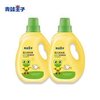 FROGPRINCE/青蛙王子婴儿洗衣液宝宝专用婴幼儿新生初生儿 1L*2