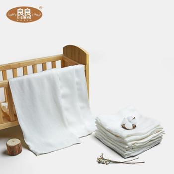 良良尿布婴儿竹纤维尿巾新生儿尿片小孩纱布尿布宝宝用品