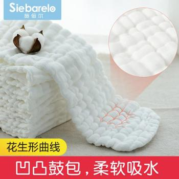 SIEBARELO/施倍尔婴儿纱布尿布纯棉可洗小孩新生儿宝宝全棉纱布透气尿布尿片