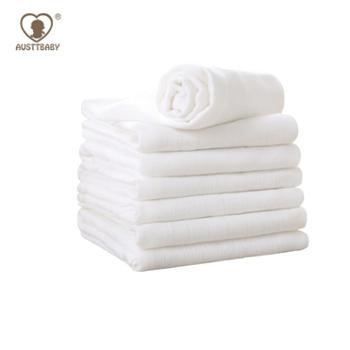 AUSTTBABY婴儿尿布纱布宝宝尿片可洗棉混纺尿布棉纱新生儿用品