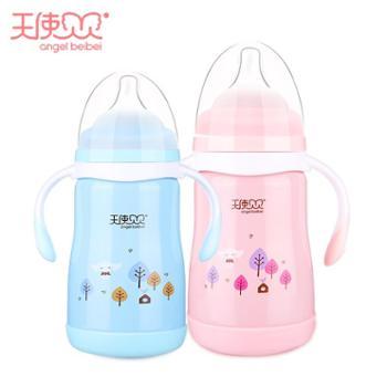 天使贝贝保温奶瓶婴儿宝宝不锈钢儿童奶壶保温瓶喂夜奶婴幼儿