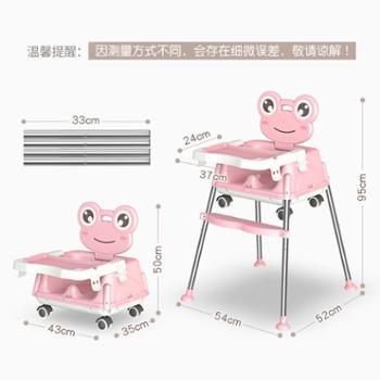 宝宝餐椅可折叠便携式宜家儿童餐桌椅子婴儿用多功能学坐吃饭座椅
