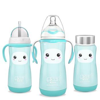 ipearl/爱贝尔(母婴)婴儿保温奶瓶两用不锈钢宽口径防摔新生宝宝儿童保温杯