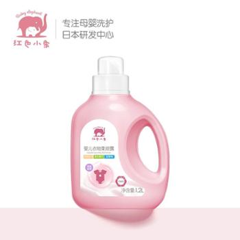 红色小象婴儿衣物柔顺剂新生儿宝宝专用儿童衣服除静电液洗衣护理1.2L
