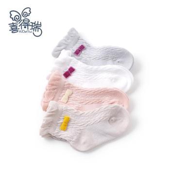 喜得瑞婴儿薄袜子夏季纯棉薄款新生儿网眼宝宝袜女中小童公主袜0-1-3-5岁 4双装