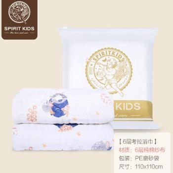 spiritkids婴儿浴巾春夏儿童洗澡纱布盖毯新生宝宝纯棉吸水大毛巾