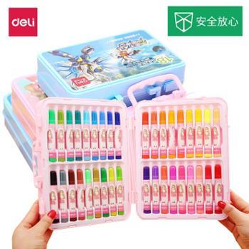 得力幼儿园水彩笔套装12 18 24 36色儿童美术学生画笔绘画彩笔初学者手绘大容量颜色笔