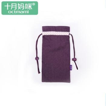 十月妈咪防辐射手机套 孕妇防辐射屏蔽袋 金属防辐射手机袋