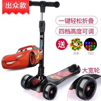Disney/迪士尼滑板车儿童宽轮宝宝小孩男女童单脚踏板溜溜车