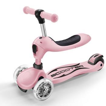 迈悦高多功能滑板车儿童三合一宝宝可坐小孩折叠溜溜车