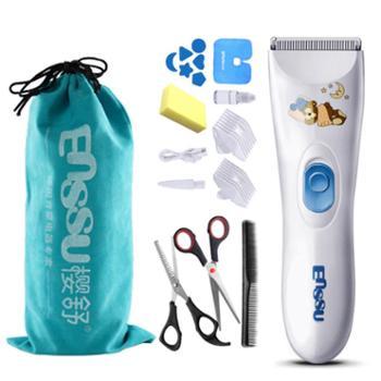 Enssu/樱舒 婴儿理发器静音宝宝剃头发幼儿童剪推神器剃发新生家用