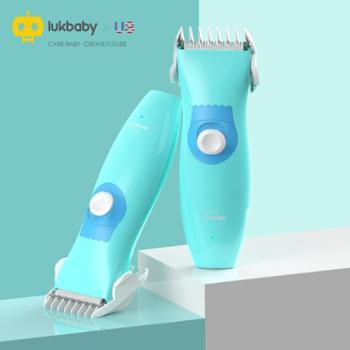 Lukbaby/运宝 婴儿剃头发理发器超静音新生儿童充电推剪剃头婴幼儿宝宝推子家用