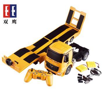 DOUBLE E/双鹰 遥控车儿童电动遥控平板拖车大型工程车搬运车玩具模型