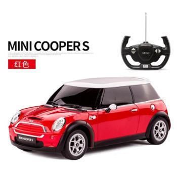 rastar星辉宝马MINI电动遥控车儿童玩具遥控汽车宝马车模型1:14
