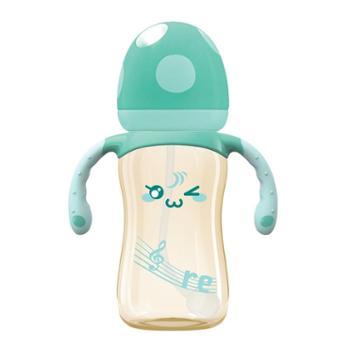 bobo/乐儿宝 PPSU奶瓶宽口径宝宝蘑菇婴儿奶瓶耐摔带手柄吸管奶瓶