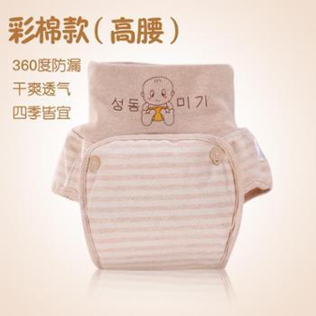 小鱼诺诺婴儿尿布裤纯棉防水宝宝尿布兜透气可洗新生儿防漏介子固定裤四季