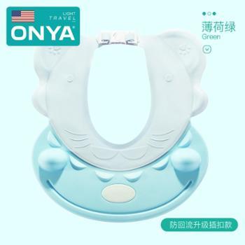 ONYA/然雅 宝宝洗头帽防水护耳神器小孩洗澡帽可调节婴儿幼儿洗发帽儿童浴帽