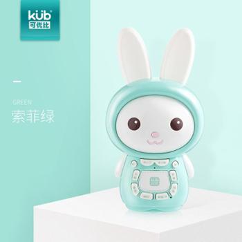 KUB/可优比 儿童早教机0-3幼儿宝宝智能儿歌播放器音乐故事机婴儿玩具