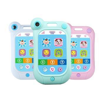 beiens/贝恩施 宝宝益智手机玩具 婴幼儿儿童触屏早教音乐安抚玩具