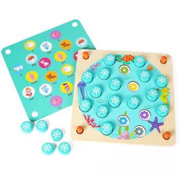 moondog 儿童桌面游戏记忆棋记忆力孩子专注力训练逻辑思维训练益智类玩具