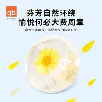 Goodbaby/好孩子 婴儿温和洁面皂儿童中性洗手沐浴皂金盏花透明皂80g*2盒