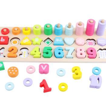 QZM/巧之木 儿童玩具数字认知拼图开发智力宝宝男女孩益智木质积木