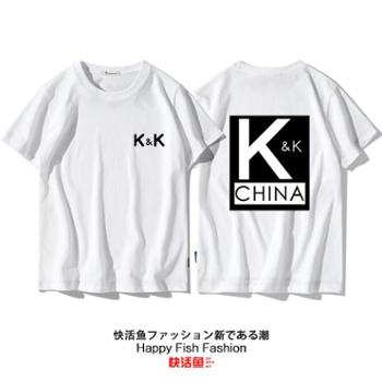 快活鱼 亲爱的热爱的李现韩商言同款t恤kk战队服纯棉短袖男女学生衣服