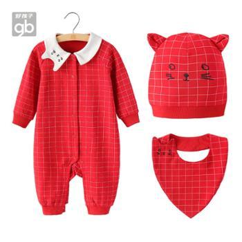 Goodbaby/好孩子 新年衣服女婴儿衣服新生儿外出服礼盒 连体衣满月礼盒