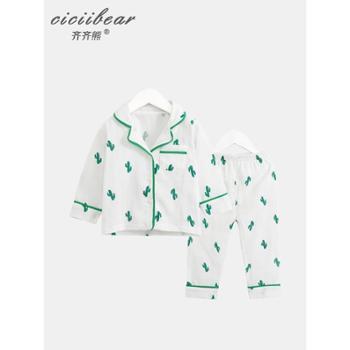 CICIIBEAR/齐齐熊 婴幼儿宝宝纯棉纱布长袖套装男女童夏季翻领薄款家居服睡衣