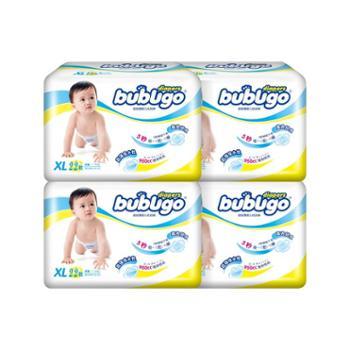 bubugo纸尿裤超薄透气 男女宝宝尿不湿新生婴儿