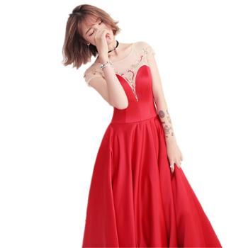 BORUIDIA/波瑞蒂亚宴会晚礼服新款时尚公主裙主持人派对礼服裙女新娘敬酒服长款