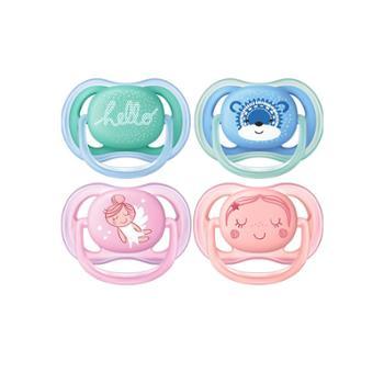 飞利浦新安怡婴儿安抚奶嘴 透气系列 时尚安抚奶嘴0-6-18个月对装