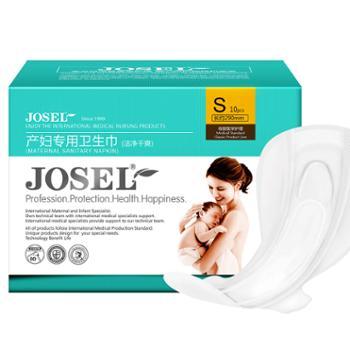 娇雪产妇卫生巾产后专用产褥期排恶露加长加大产后月子用品S码10片