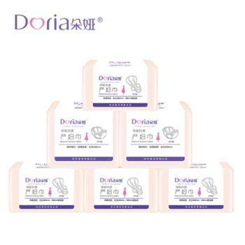 Doria/朵娅孕产妇卫生巾月子用品产褥期加长加大6包26片装