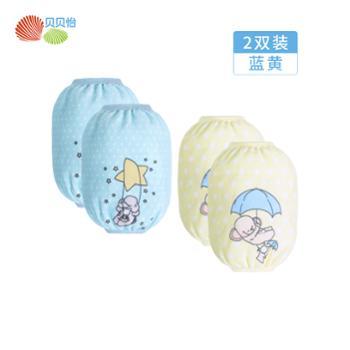 Bornbay/贝贝怡婴幼儿可爱袖套男女童卡通波点绒布防脏污套袖2双装